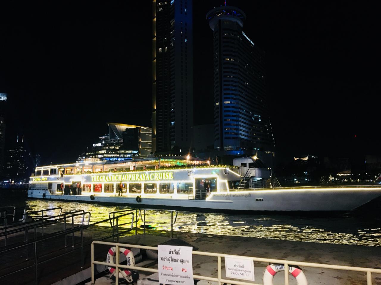 Chaophraya Cruise