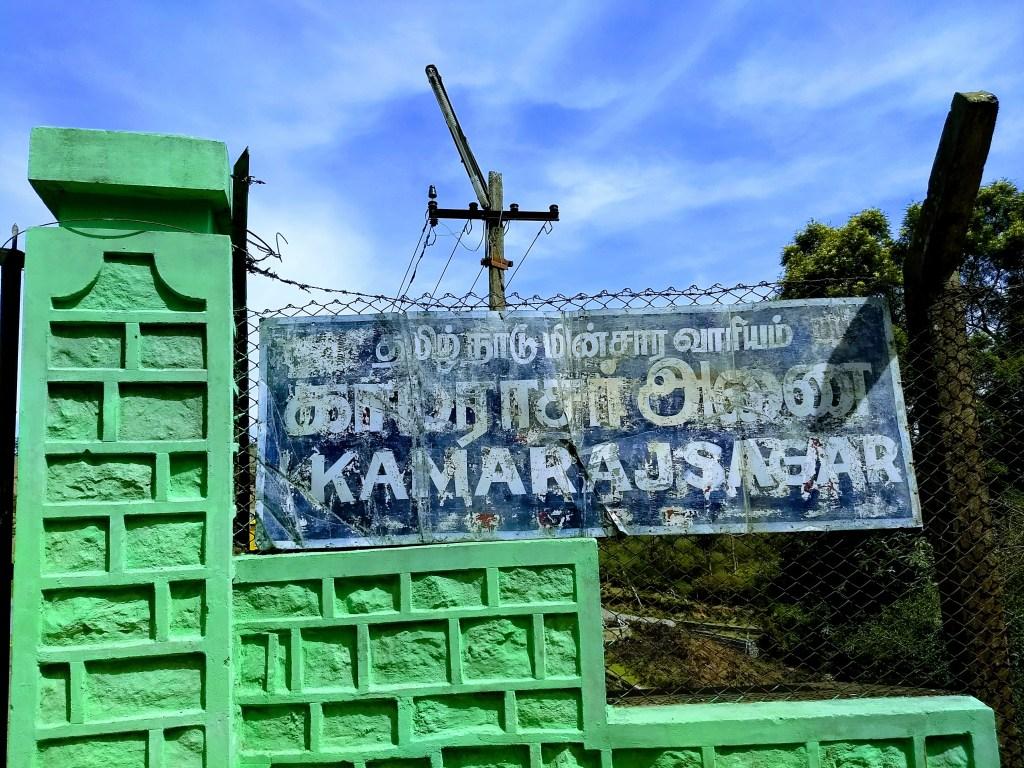 Kamaraj Sagar Dam / Best Places To Visit In ooty