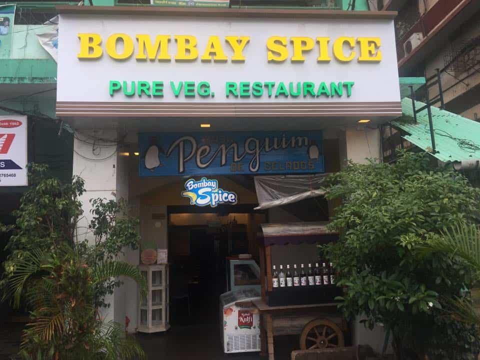 Bombay Spice / Best Vegetarian Restaurants In South Goa